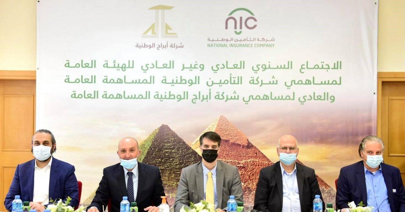 الهيئة العامة العادية والغير عادية لشركة التأمين الوطنية  NIC تقرّ رفع رأسمال الشركة الاسمي ليصبح 20 مليون دولار أمريكي وتوزيع أرباح بنسبة 37.5%.